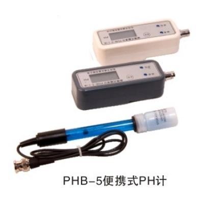 PHB-5便携式ph计