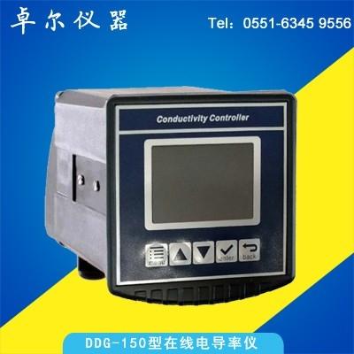 DDG-150型中文在线电导率仪