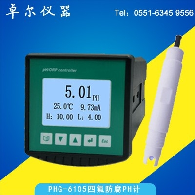 PHG-6105四氟防腐工业在线PH计