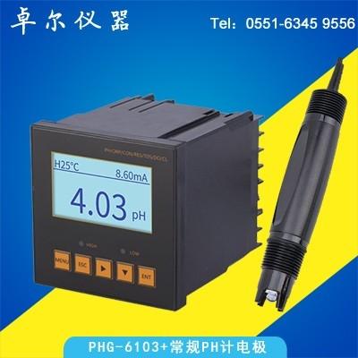 在线ph计PHG6103工业酸度计
