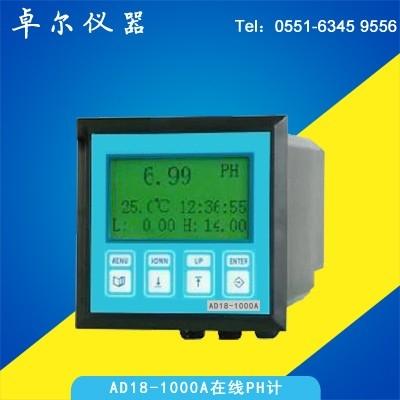 AD18-1000A型工业在线PH计/酸度计
